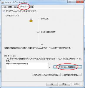 Java_Fig00
