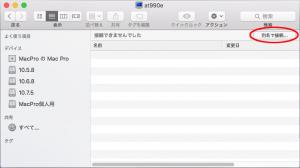 Mac10.11.5_Deal_1