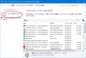 win10_update_trouble_26