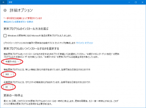 April_2018_Update_Postponement_04