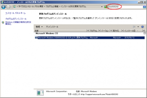 win7_update_trouble_06