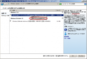 win7_update_trouble_10