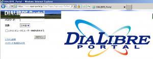 Portal_IE10