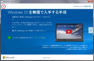02_Windows10Cancel1