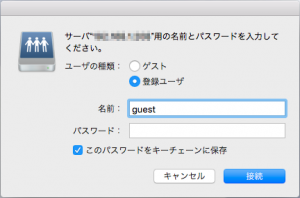 Mac10.11.5_Deal_2