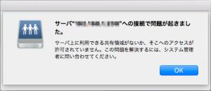 Mac10.11.5_GuestNG2