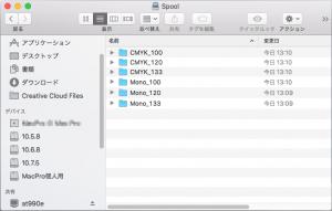 MacOS10.11_ServerConnection6
